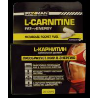 L-carnitine (30капс)